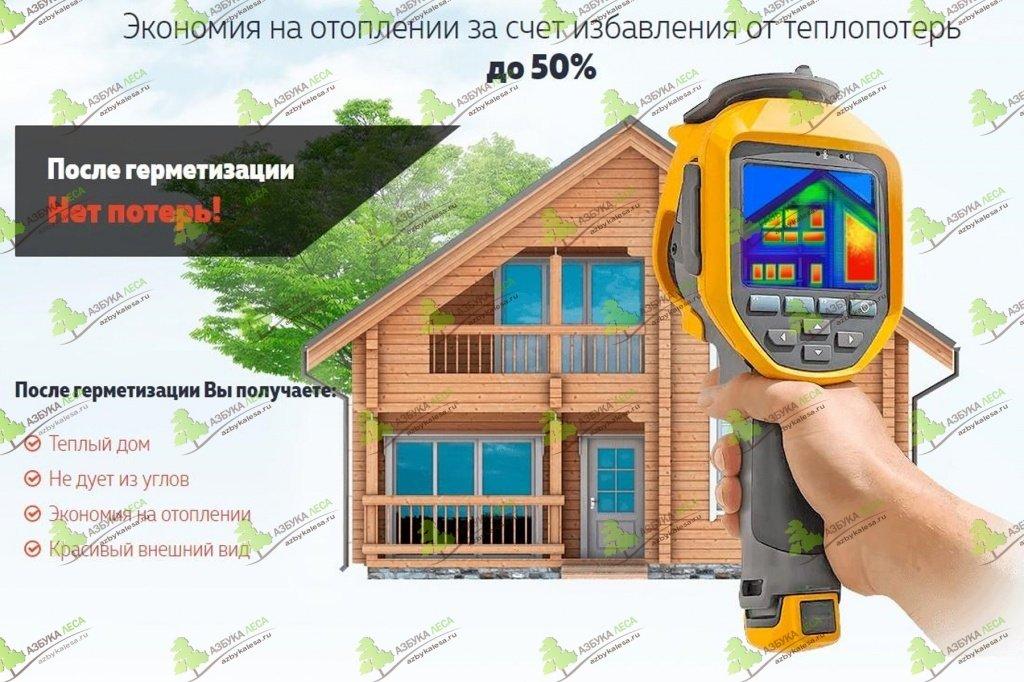 9da9412f453fc503de19cbdf9ee6e2e2.jpg